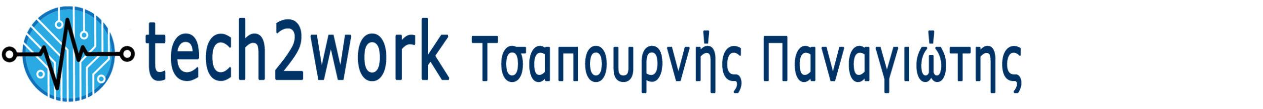 new-logoesp